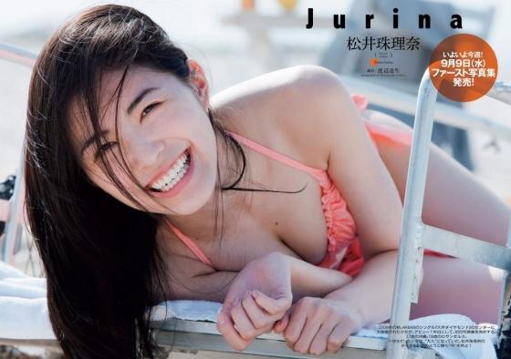 松井珠理奈 写真集で披露した水着姿の太ももが悩ましい 画像31枚 19