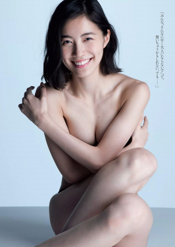松井珠理奈 写真集で披露した水着姿の太ももが悩ましい 画像31枚 21