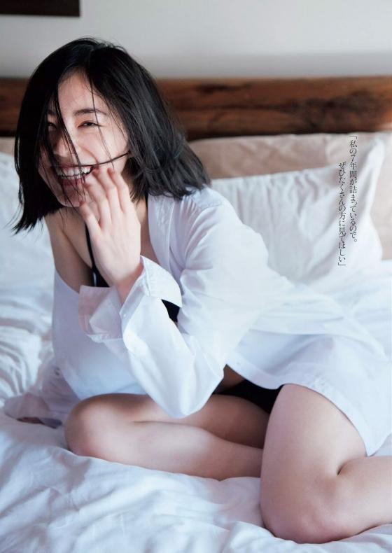 松井珠理奈 写真集で披露した水着姿の太ももが悩ましい 画像31枚 23