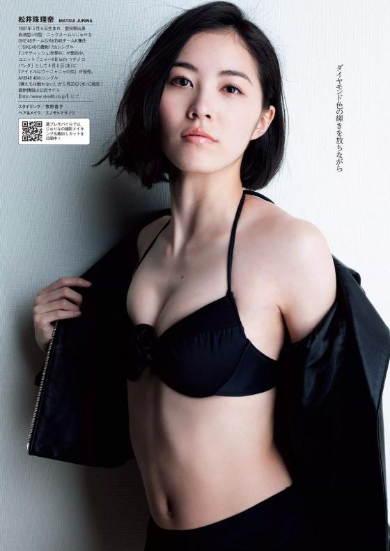 松井珠理奈 写真集で披露した水着姿の太ももが悩ましい 画像31枚 31