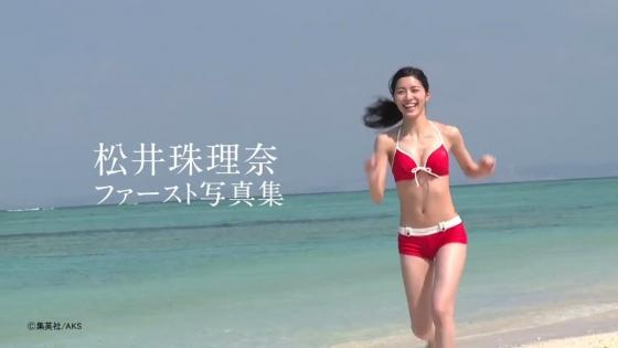 松井珠理奈 写真集で披露した水着姿の太ももが悩ましい 画像31枚 6