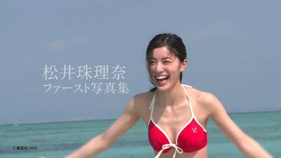 松井珠理奈 写真集で披露した水着姿の太ももが悩ましい 画像31枚 7