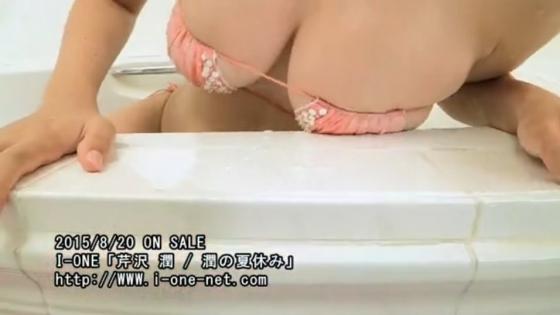 芹沢潤 DVD潤の夏休みでスカートを脱いだ姿キャプ 画像43枚 24