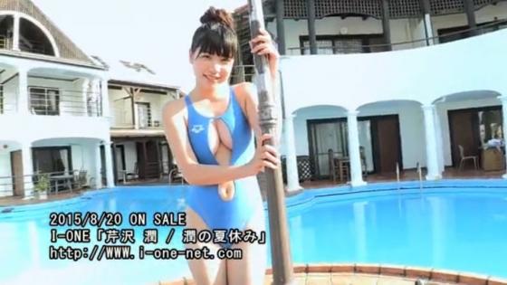 芹沢潤 DVD潤の夏休みでスカートを脱いだ姿キャプ 画像43枚 27