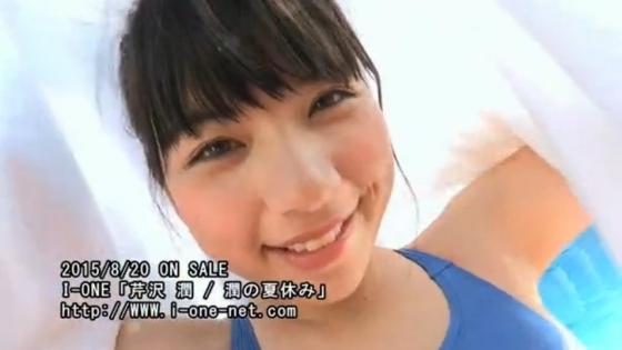芹沢潤 DVD潤の夏休みでスカートを脱いだ姿キャプ 画像43枚 28
