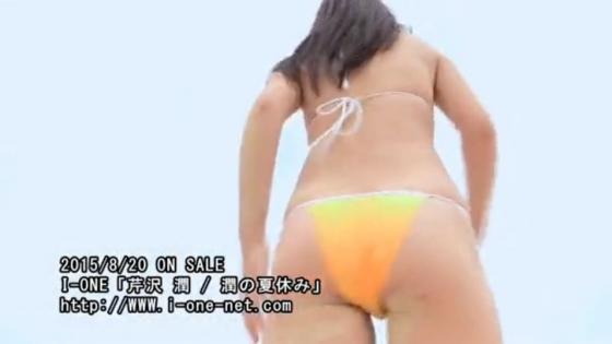 芹沢潤 DVD潤の夏休みでスカートを脱いだ姿キャプ 画像43枚 3