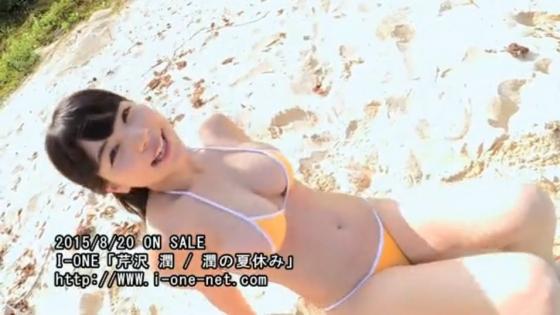 芹沢潤 DVD潤の夏休みでスカートを脱いだ姿キャプ 画像43枚 4