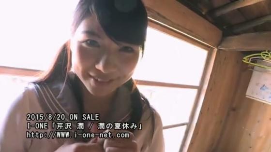 芹沢潤 DVD潤の夏休みでスカートを脱いだ姿キャプ 画像43枚 5