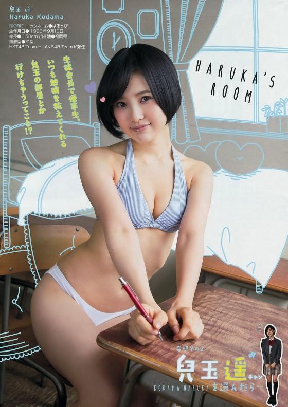 朝長美桜 EX大衆の水着姿Eカップ谷間グラビア 画像30枚 29
