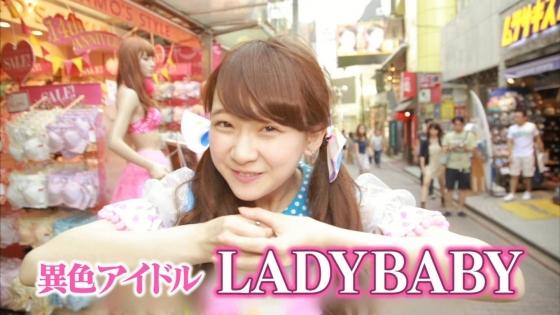 LADYBABY ダウンタウンDXで披露したガチのパンチラキャプ 画像31枚 1