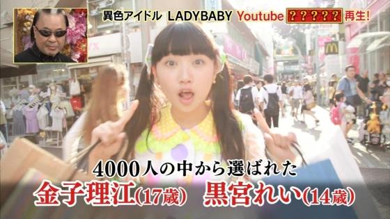 LADYBABY ダウンタウンDXで披露したガチのパンチラキャプ 画像31枚 2