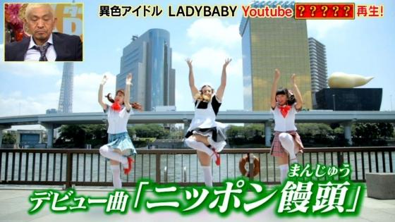 LADYBABY ダウンタウンDXで披露したガチのパンチラキャプ 画像31枚 3