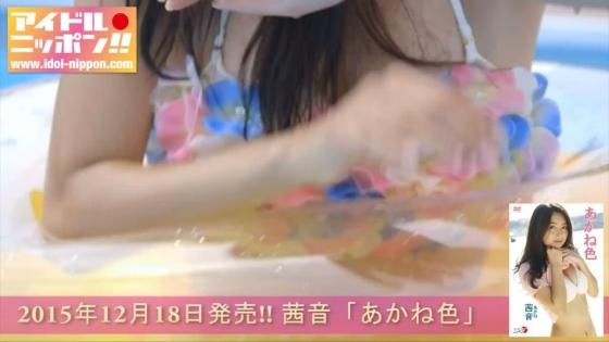 茜音 ミスマリンちゃんのDカップ谷間が眩しいあかね色キャプ 画像30枚 9