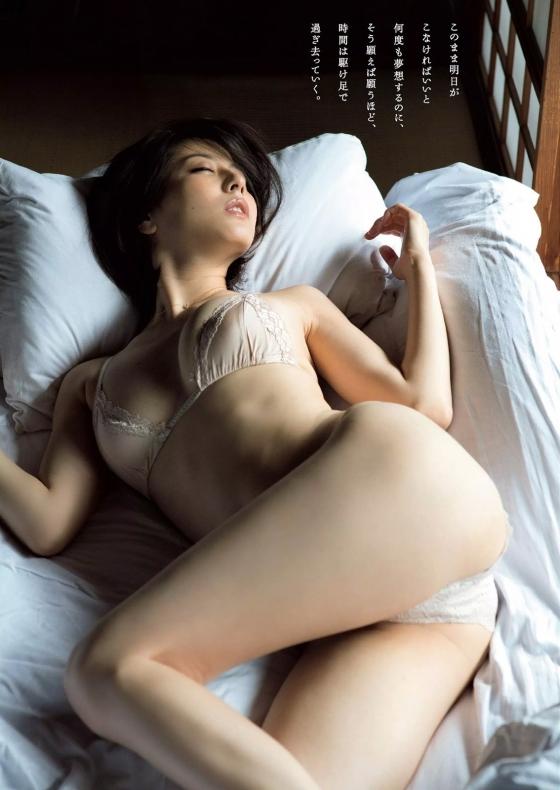 杉本有美 週プレのCカップ下着姿とセミヌードグラビア 画像42枚 6