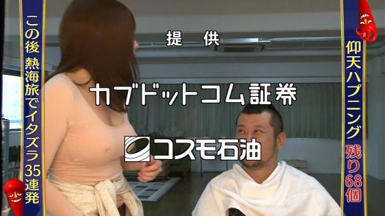 吉田早希 擬似乳首ポチを披露したドッキリキャプ 画像29枚 2