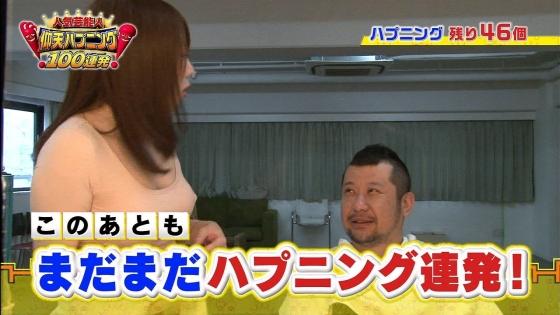吉田早希 擬似乳首ポチを披露したドッキリキャプ 画像29枚 3