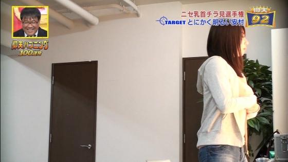 吉田早希 擬似乳首ポチを披露したドッキリキャプ 画像29枚 6