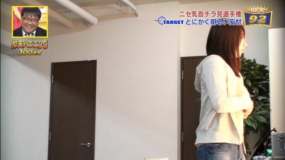 吉田早希 擬似乳首ポチを披露したドッキリキャプ 画像29枚 7