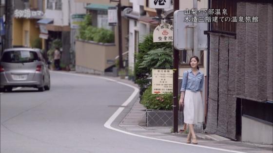 岡愛恵 バスタオル1枚で入浴姿を披露する秘湯ロマンキャプ 画像39枚 10