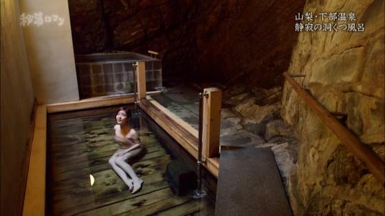 岡愛恵 バスタオル1枚で入浴姿を披露する秘湯ロマンキャプ 画像39枚 11