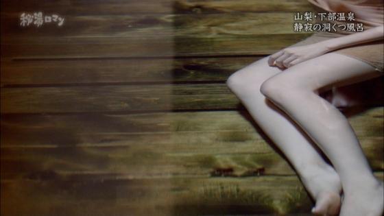 岡愛恵 バスタオル1枚で入浴姿を披露する秘湯ロマンキャプ 画像39枚 12