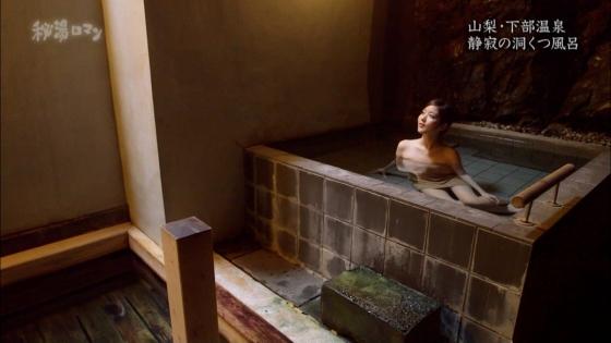 岡愛恵 バスタオル1枚で入浴姿を披露する秘湯ロマンキャプ 画像39枚 14