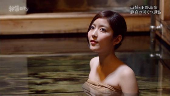 岡愛恵 バスタオル1枚で入浴姿を披露する秘湯ロマンキャプ 画像39枚 1