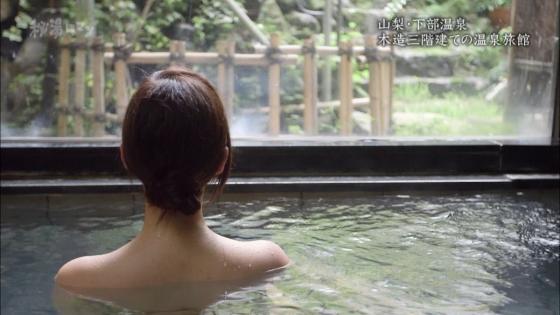 岡愛恵 バスタオル1枚で入浴姿を披露する秘湯ロマンキャプ 画像39枚 20