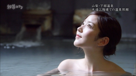 岡愛恵 バスタオル1枚で入浴姿を披露する秘湯ロマンキャプ 画像39枚 21