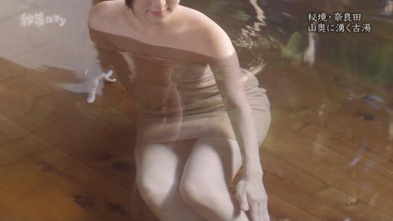 岡愛恵 バスタオル1枚で入浴姿を披露する秘湯ロマンキャプ 画像39枚 25