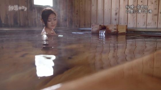 岡愛恵 バスタオル1枚で入浴姿を披露する秘湯ロマンキャプ 画像39枚 27