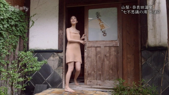 岡愛恵 バスタオル1枚で入浴姿を披露する秘湯ロマンキャプ 画像39枚 29
