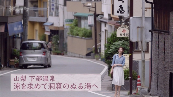 岡愛恵 バスタオル1枚で入浴姿を披露する秘湯ロマンキャプ 画像39枚 2