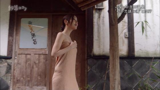 岡愛恵 バスタオル1枚で入浴姿を披露する秘湯ロマンキャプ 画像39枚 30
