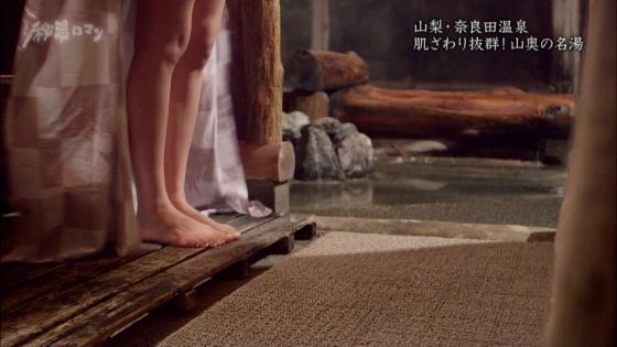 岡愛恵 バスタオル1枚で入浴姿を披露する秘湯ロマンキャプ 画像39枚 35
