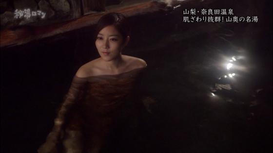 岡愛恵 バスタオル1枚で入浴姿を披露する秘湯ロマンキャプ 画像39枚 36