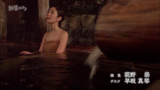 岡愛恵 バスタオル1枚で入浴姿を披露する秘湯ロマンキャプ 画像39枚 38