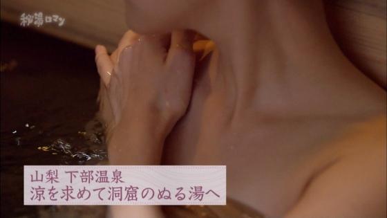 岡愛恵 バスタオル1枚で入浴姿を披露する秘湯ロマンキャプ 画像39枚 3