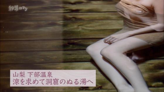 岡愛恵 バスタオル1枚で入浴姿を披露する秘湯ロマンキャプ 画像39枚 4