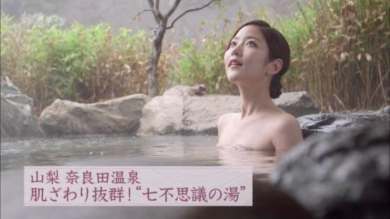 岡愛恵 バスタオル1枚で入浴姿を披露する秘湯ロマンキャプ 画像39枚 5