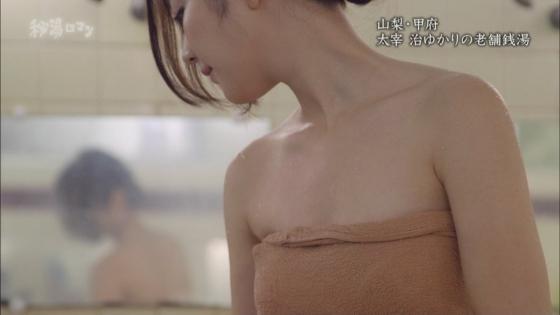 岡愛恵 バスタオル1枚で入浴姿を披露する秘湯ロマンキャプ 画像39枚 8