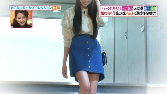 三吉彩花 美脚をスカートから露出したヒルナンデスキャプ 画像26枚 10