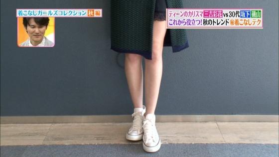 三吉彩花 美脚をスカートから露出したヒルナンデスキャプ 画像26枚 21