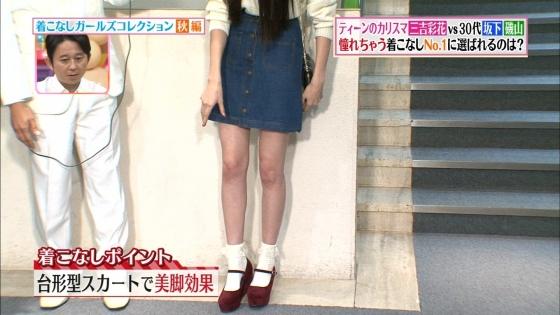 三吉彩花 美脚をスカートから露出したヒルナンデスキャプ 画像26枚 5