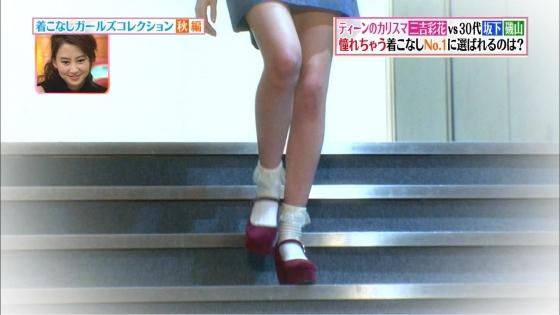 三吉彩花 美脚をスカートから露出したヒルナンデスキャプ 画像26枚 6