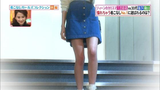 三吉彩花 美脚をスカートから露出したヒルナンデスキャプ 画像26枚 9