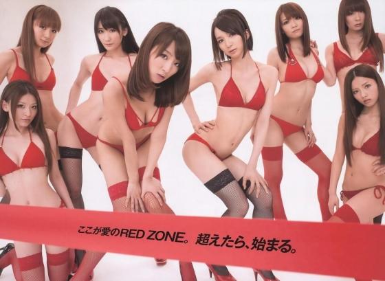 藤社優美 双丘ヌードをフラッシュ袋とじで披露した元SDN48美女 画像25枚 15