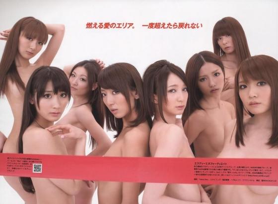 藤社優美 双丘ヌードをフラッシュ袋とじで披露した元SDN48美女 画像25枚 16