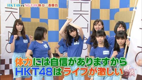 HKT48 さしきた合戦のパンティラインお尻キャプ 画像30枚 6