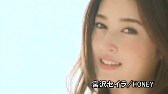 宮沢セイラ HONEYのEカップ水着姿キャプ 画像42枚 25